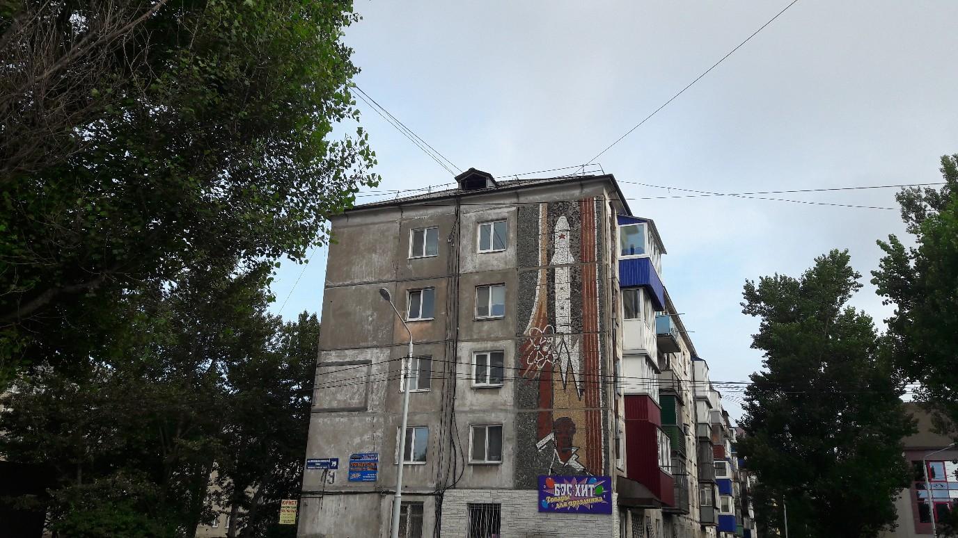 Г. Южно-Сахалинск.  - фото - Фото