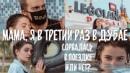 Каспарянц Карина   Москва   3