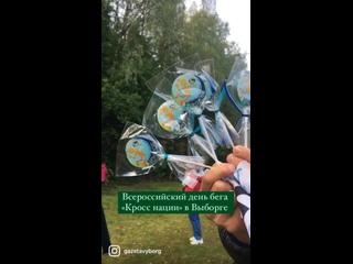 🏃♀На выходных в Выборге на стадионе «Локомотив» п...