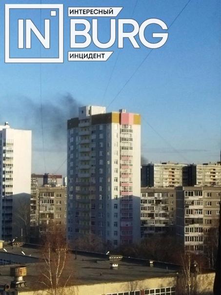 В районе улицы Софьи Перовской что-то горит, сообщ...