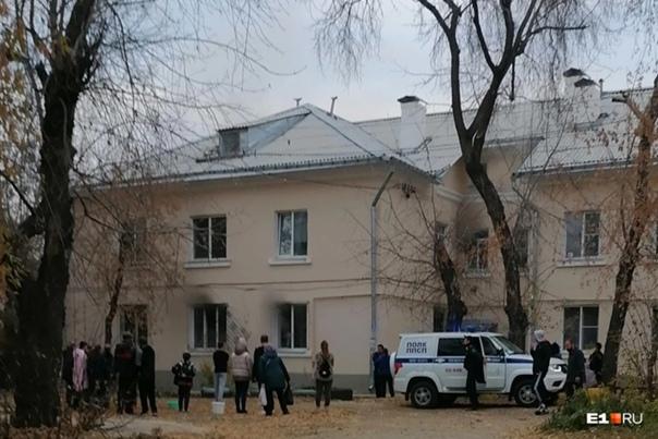 В субботу днем на Химмаше загорелась квартира в дв...
