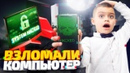 Карнаух Владислав | Екатеринбург | 27