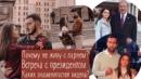 Каспарянц Карина   Москва   14