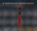 Реддер Роман   Екатеринбург   34