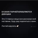 Курчанов Евгений | Вологда | 5