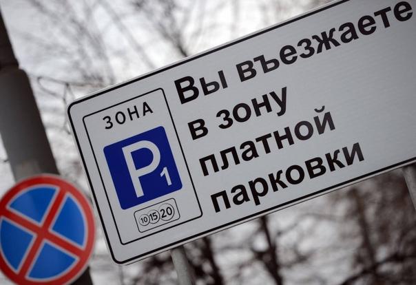За сколько бы вы купили годовую парковку #ВНижнем?...