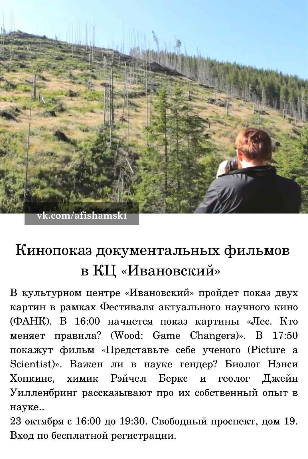 Пост Москвича номер #257919