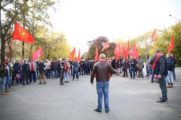 В Екатеринбурге состоялся массовый пикет за честны...