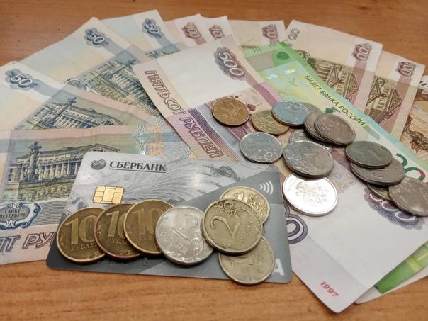 В Башкирии испуганная пенсионерка спасала сбережен...