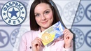 Берсенева Наталья   Москва   19