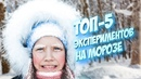 Соловьёва Вика   Чебоксары   23