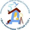 Proжизнь_5йугол