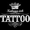Kaluga-ink | Студия тату