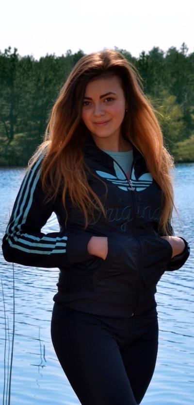 Diana Aslim