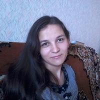 Латыпова Римма