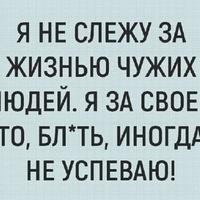 Людмила Кольцова