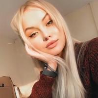 Кристина Миллер