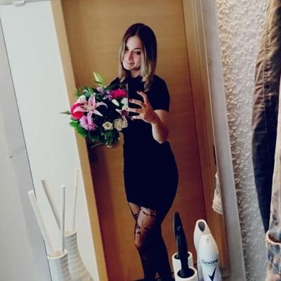 Дарья Кузнецова