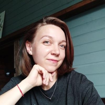 Ekaterina, 31, Moscow
