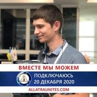 Евгений Мирный