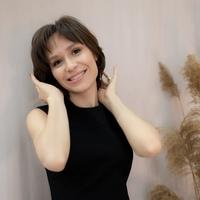 Emma Chubova