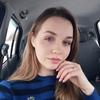 Алена Образовская