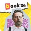 BOOK24 книжный магазин ЭКСМО-АСТ