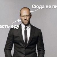 Яков Маскаев  