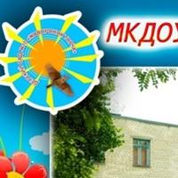 Жаворонок Мкдоу-Детский-Сад фото