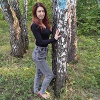 Курышева Марина