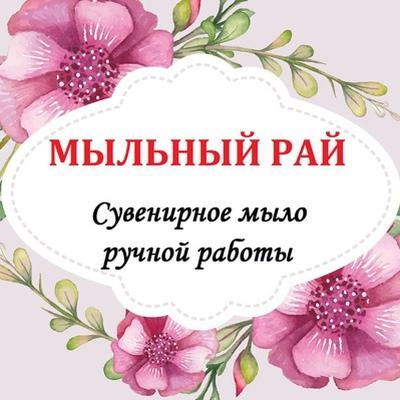 Виктория Буянова